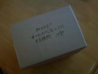 TS3C0266.JPG