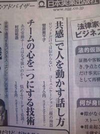koukoku_part.JPG